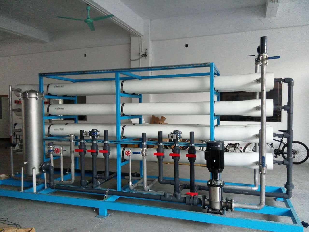 纯化水设备